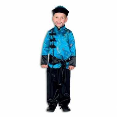 Aziatische foute kleding voor kinderen