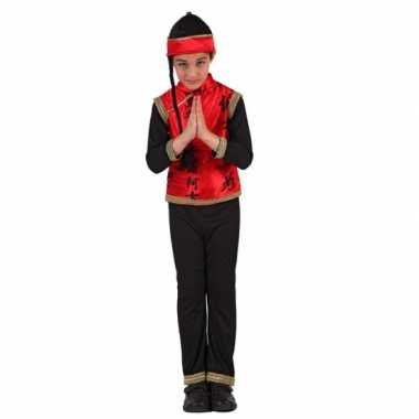 Chinese foute kleding voor kids