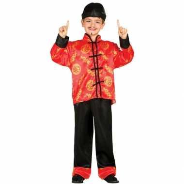 Chinese kinder foute kleding